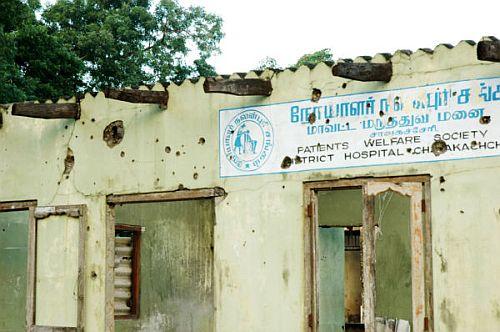 爆撃された廃墟となった国連機関の病院