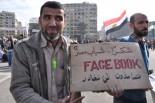 ムハマードさんは蜂起初日の先月25日から家に帰っていない。(6日、タハリール広場。写真:筆者撮影)