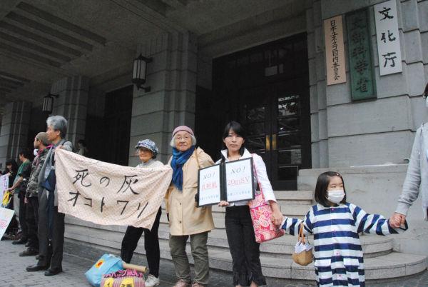 関東一円から駆けつけた親たちは手をつないで文科省を包囲した。(23日午後、文科省前。 写真:筆者撮影)