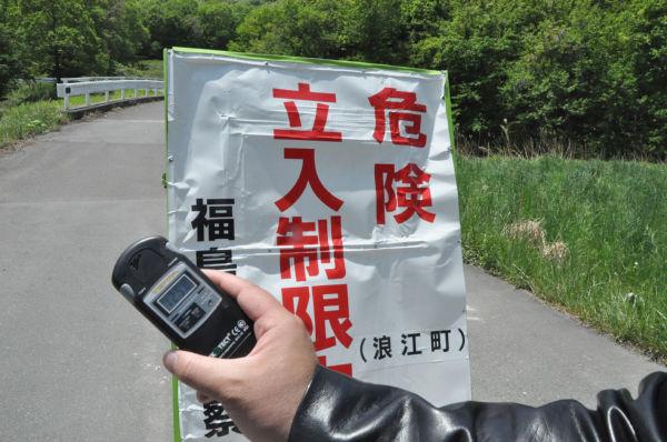 飯舘村曲田地区は浪江町との境。土壌からチェルノブイリ事故の強制移住基準を超えるセシウムが検出された。 空気線量も高い値を記録し続けている。(25日、 写真:筆者撮影)