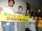 「守る会」の代表ら3人が大場副市長と面談する間、廊下で見守る父母と子供たち。(10日、横浜市役所で。写真:筆者撮影)