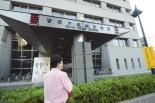 矢野さんが連行された成城警察署。矢野さんは取り調べに否認を貫き通した。(写真:筆者撮影)