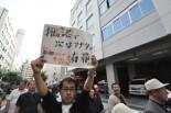 「推定有罪」。裁判所への不信感は極まった感さえある。(9日、渋谷。写真撮影:筆者)