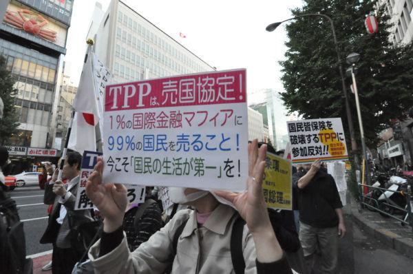 「1%の国際金融マフィアに99%の国民を売る」。全米各地で発生している超格差社会に抗議する運動のフレーズと同じだ。=20日、新宿。写真:筆者撮影=
