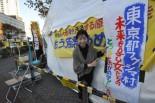 女性テント世話人の椎名千恵子さんは「ここを解放区にしたい」と話す。=5日、経産省前(霞が関)。写真:筆者撮影=