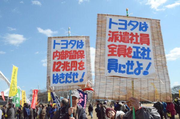 ムシロ旗ならぬスダレ旗を持つのは自治体労働者だった。=11日、豊田市・矢作川河川敷。写真:中野博子撮影=