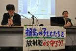 記者発表する『福島老朽原発を考える会・放射能測定プロジェクト』。=7日、参院会館。写真:筆者撮影=