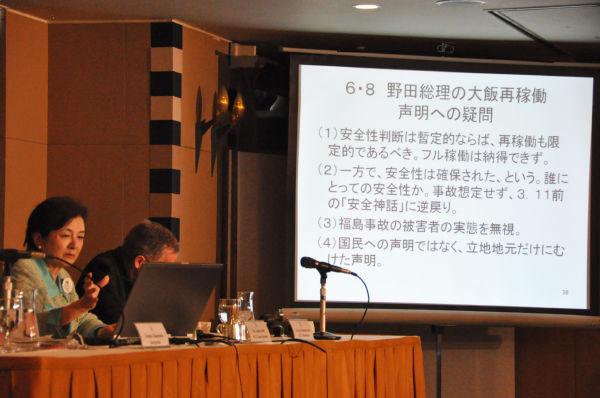 嘉田滋賀県知事。「野田さんは官僚の作文を読んでいるだけ。国民からの視点がない。私がすごく怒っているところ」。=13日、日本外国特派員協会。写真:田中撮影=