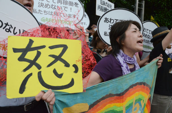 「再稼働反対」を叫ぶ参加者たち。『怒り』の一文字に参加者たちの気持ちが込められていた。=8日午後6時、首相官邸前。写真:田中撮影=