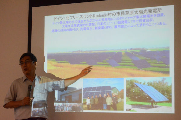 和田先生が幾度も現地調査して来たドイツの共同発電所。各国のソーラーパネルを比べた結果、日本のシャープと京セラが選ばれた。