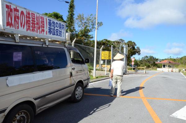 ヘリパッド工事の不当性を訴える平和運動団体。=10日、海兵隊北部訓練場メインゲート前・東村高江。写真:田中撮影=