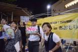「核燃要らない、六ヶ所(村・再処理工場)要らない」。勤め帰りの会社員のグループはシュプレヒコールをあげた。=21日夕、青森市。写真:諏訪撮影=