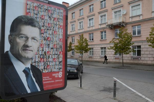 「原発国民投票」が行われる14日には国会議員選挙も。看板は社会民主党のアルギルダス・ブトケヴィチウス党首。