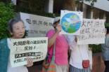 電源開発本社前で大間原発の建設反対を訴える女性たち。=1日昼、銀座。写真:田中撮影=