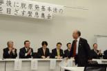 国民連合4党の幹部が顔を揃えた。「生活」が都知事選で宇都宮健児氏(左端)を支持することを発表した。=21日夕、衆院会館。写真:田中撮影=