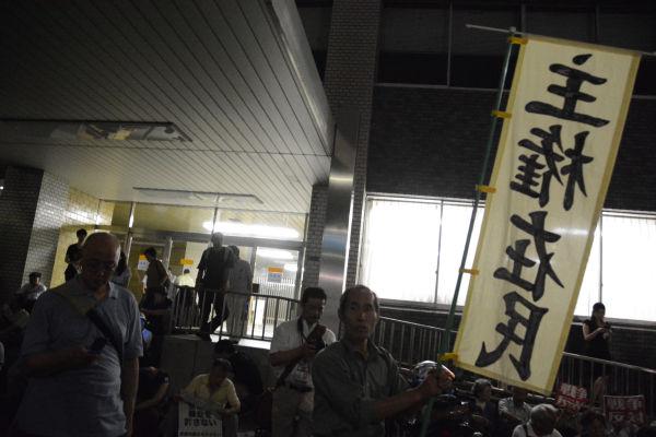 「主権在マスコミ」を地で行く国会記者会館に「主権在民」の旗がひるがえった。記者クラブにはこの あてつけ が理解できただろうか? =1日夜、国会記者会館前庭 写真:筆者=