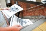 原告団は出勤途上のサラリーマンにチラシを配布し理解を求めた。=17日、霞が関 写真:筆者=